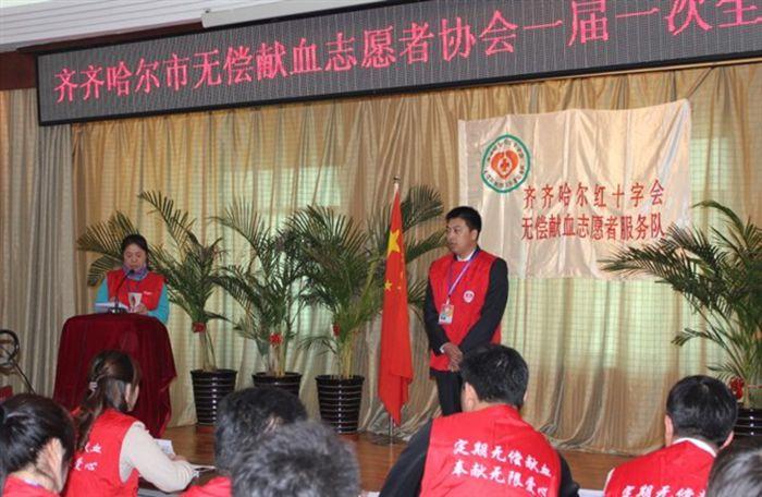 """无偿献血志愿者协会甘南分会会长李冰冰喜获""""感动鹤城人物""""称号"""